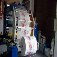 Non Woven Flexo Printing Machine Manufacturers