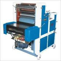 Mini Offset Printing Machine Manufacturers