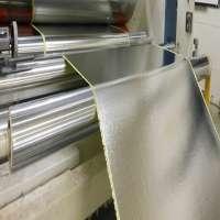 Aluminized Fabric Manufacturers