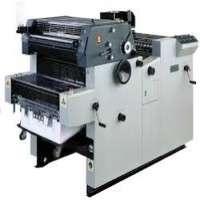 Printing Machine Manufacturers