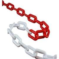 塑料链条链 制造商