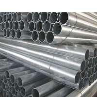高频焊管 制造商