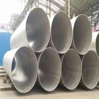 大口径管材 制造商