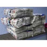 报纸浪费 制造商