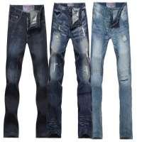 男牛仔牛仔裤 制造商