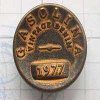 Brass Jeans Button Manufacturers