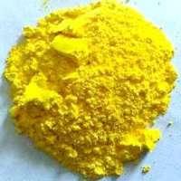 柠檬铬颜料 制造商