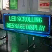 滚动LED显示屏 制造商
