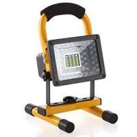 便携式泛光灯 制造商