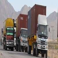 货物运输服务 制造商