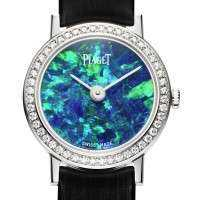 Stone Watches Manufacturers