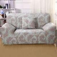 沙发套 制造商