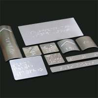 Braille Labels Manufacturers
