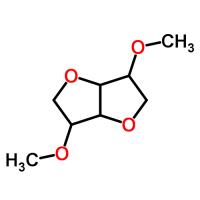 Dimethyl Isosorbide Manufacturers