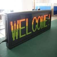 LED移动标志 制造商