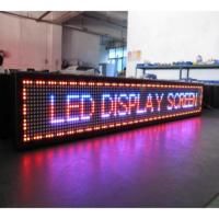 运行LED显示板 制造商