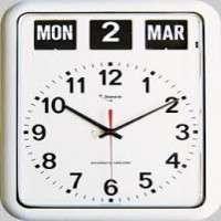日历挂钟 制造商