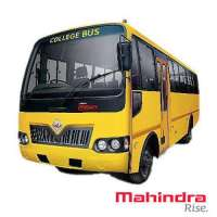 College Bus Manufacturers