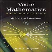 Vedic Maths Books Manufacturers