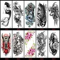 无毒纹身 制造商