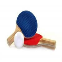 乒乓球设备 制造商