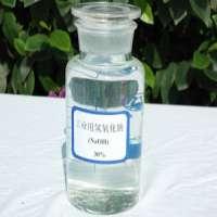 液体烧碱 制造商