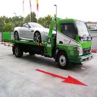 车辆携带服务 制造商