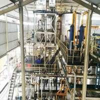 采油厂 制造商