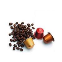 咖啡胶囊 制造商