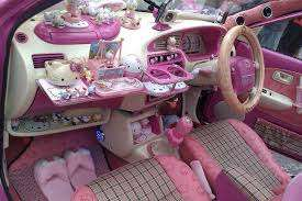 hello kitty汽车配件 制造商