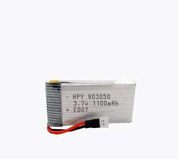 High Rate Li-Po Battery Manufacturers