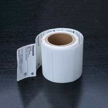 High Temperature Resistance Label Manufacturers