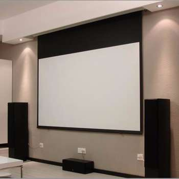 Home Cinema Screen Manufacturers