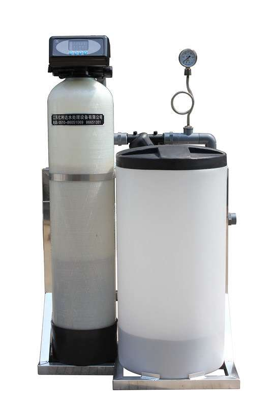 Home Water Softener Manufacturers