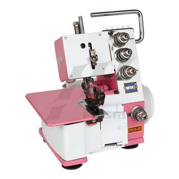 Household Overlock Sewing Machine Manufacturers