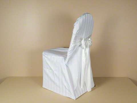 绸缎条纹椅套 制造商