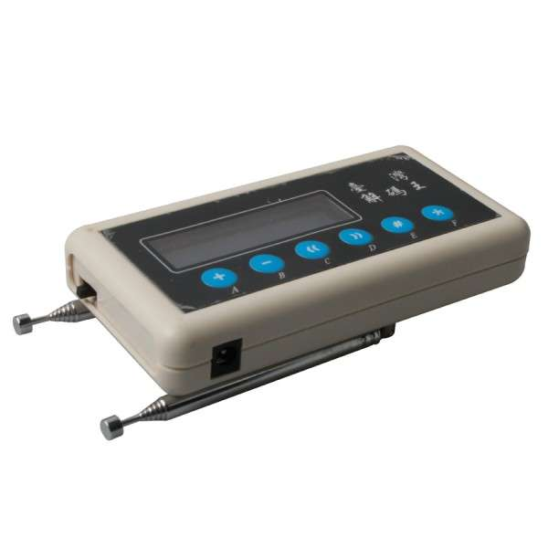 扫描仪遥控器 制造商