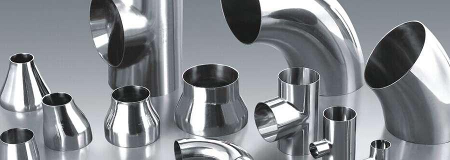无缝不锈钢管件 制造商