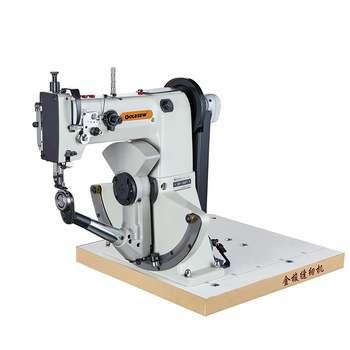 Shoe Stitch Machinery Manufacturers