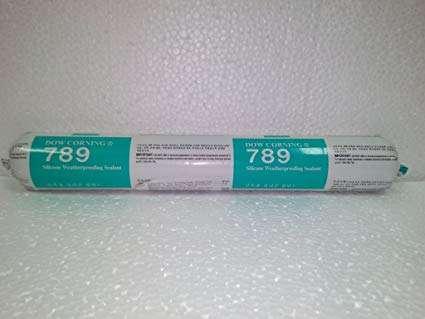 硅酮防水密封胶 制造商