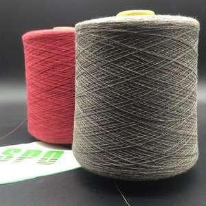 真丝棉毛混纺纱 制造商