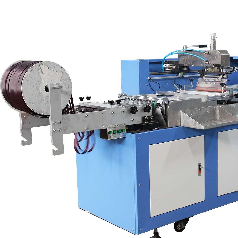 丝印卷标 制造商