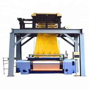 丝织机 制造商