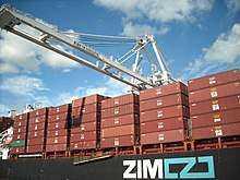 ZIM集装箱线 制造商