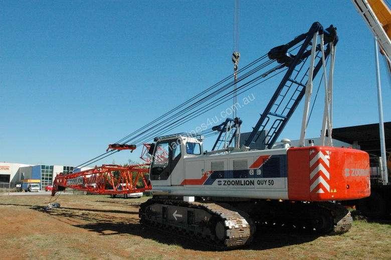 Zoomlion Crane Track Manufacturers