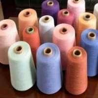 混色棉纱 制造商