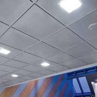 Metal False Ceiling Manufacturers