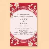 东方婚礼卡 制造商
