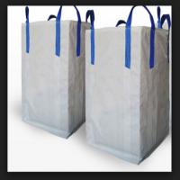 散装集装袋 制造商