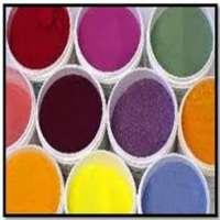草药颜色 制造商